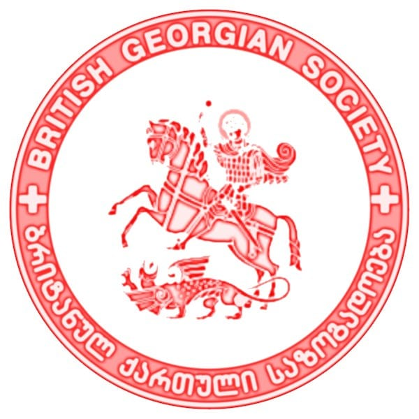 British Georgian Society