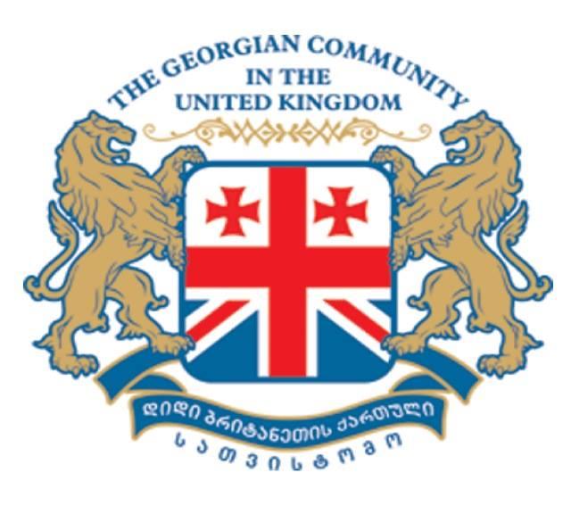 GEORGIAN COMMUNITY